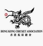 ICC T20 World Cup 2014: Hong Kong Team ICC World Twenty20 2014 Squad & Players List | ICC T20 World Cup 2014 Schedule, Fixtures & Time Table | Scoop.it