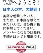 View topic - difference between conditionals | TheJapanesePage.com | Japanese for Students at Daramalan | Scoop.it
