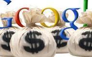 L'e-commerce doit optimiser sa stratégie Google - JOL Press | multicanal strategy | Scoop.it