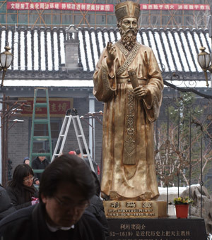 Father Matteo Ricci: Le Marche  Jesuit missionary to the China of Ming Dynasty   Le Marche another Italy   Scoop.it