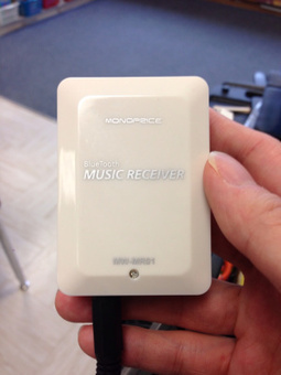 Bluetooth Music Receiver, a very affordable wireless audiosolution | iPads, MakerEd and More  in Education | Scoop.it