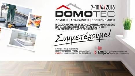 Ανακαίνιση και Εξοικονόμησης Ενέργειας στην Domotec 2016 | Customer Works | Scoop.it