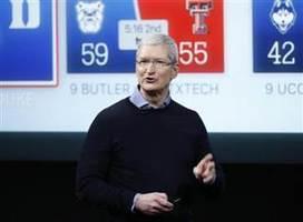 Apple Unveils New Store Design in San Francisco   Nerd Vittles Daily Dump   Scoop.it
