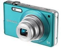 Cheap Digital Camera Varieties: | Buy online Products in Pakistan | Scoop.it