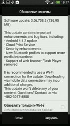 HTC Butterfly S Receives Android 4.4.2 OTA, Update Captured! | Android Discussions | Scoop.it