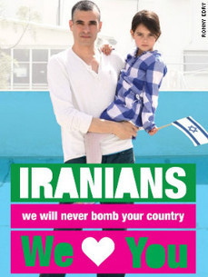Peace-minded Israeli reaches out to everyday Iranians via Facebook | Technoculture | Scoop.it