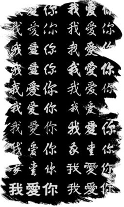 Chinese Symbols, Chinese Words, Chinese Characters, Chinese Tattoos, Chinese Calligraphy - HanWords.com   Arts & Entertainment   Scoop.it