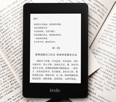 Chinese Digital Publishing Industry Valued at $56 Billion | Exploring Digital Publishing | Scoop.it