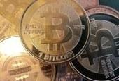 La Commission européenne veut mettre le Bitcoin sous contrôle - Politique - Numerama | Coopération, libre et innovation sociale ouverte | Scoop.it