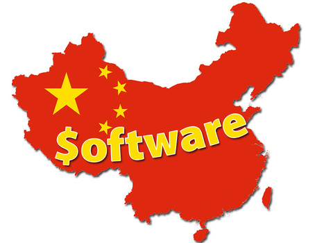 Free Chinese-made, Baidu IME program for Windows computers, software poses security risk | Chinese Cyber Code Conflict | Scoop.it