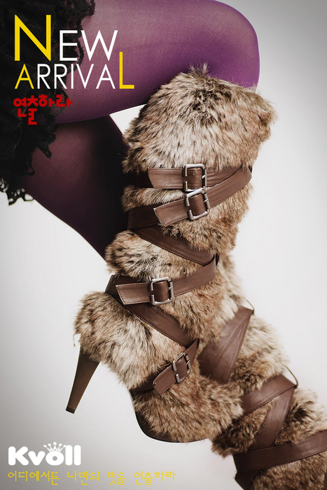 Wholesale Winter Luxury Belt Buckle With All Feather Kvoll X46194 Brown [X46194]- US$31.93 - www.wholesaleshoes8.com | Wholesale Women Shoes | Scoop.it
