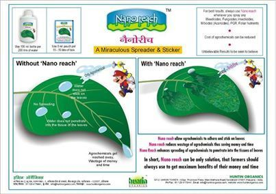 Nano Reach | Agrochemical Products | Scoop.it