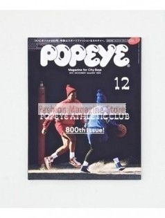 Popeye Magazine | Fashion Magazine Store | Scoop.it