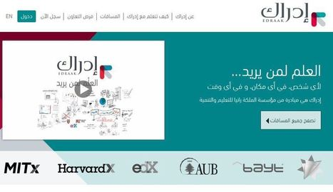 Queen Rania Foundation Launches Edraak, a MOOC Portal for the Arab World (edX blog) | Free Education | Scoop.it
