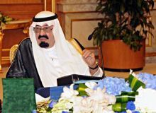 Saudi King orders best service for pilgrims in holy month of Ramadan | From Tahrir Square | Scoop.it