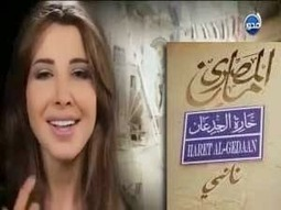 تحميل اغنية نانسي عجرم المصري مان   Entertainment   Scoop.it