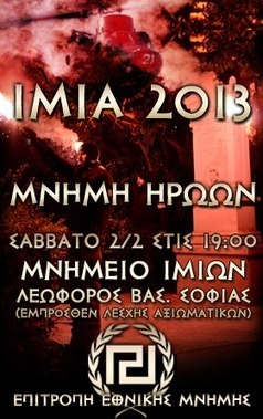 Golden Dawn - International Newsroom: IMIA 2013 - A day of rememberance   The Indigenous Uprising of the British Isles   Scoop.it