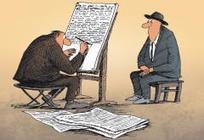 Etats-Unis – Pas de crise de la presse chez les amish | MédiaZz | Scoop.it