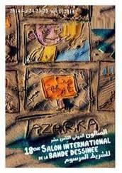 Tunisie , Culture : 18ème Salon international de la Bande Dessinée de Tazarka - Tunivisions.net | L'Afrique se livre | Scoop.it