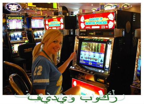 إستراتيجية لعب ألتميت إكس في الفيديو بوكر | Online Casino Arabic  - الانترنت كازينو العربية | Scoop.it