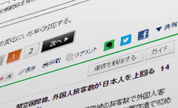 Evernote連携ガイド Evernote連携を使って、日経電子版をフル活用しよう! | Contents Curation | Scoop.it