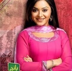 Geo Kahani live tv channel to watch dramas online   Geo Kahani   Scoop.it
