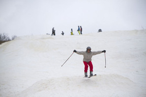 Local mountains, resorts urge skiers to capitalize on spring skiing conditions - Nashua Telegraph | The Global Traveller | Scoop.it