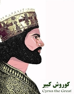 9 Timeless Leadership Lessons from Cyrus the Great - Forbes | Barefoot Leadership | Scoop.it