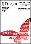 International Journal of Design | ART&DESIGN RESEARCH | Scoop.it