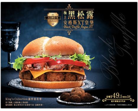 Burger King lance un burger à la truffe | FASTANDFOOD | finger food | Scoop.it