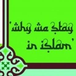 A Londres, des femmes à la tête d'une mosquée pour tous | 16s3d: Bestioles, opinions & pétitions | Scoop.it