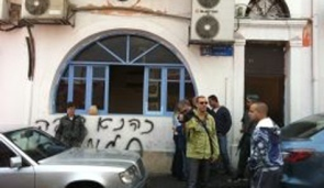 Vandals set fire to Arab restaurant in Jaffa in suspected 'price tag' attack | Coveting Freedom | Scoop.it