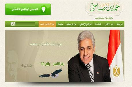 Sabbahi a déclaré, ce samedi, qu'il sera candidat à la prochaine élection présidentielle | Égypt-actus | Scoop.it