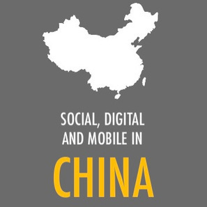SlideShare: Chinese Social & Mobile Stats 2013 | Marketing and Digital Communication | Scoop.it
