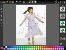 Get creative with Corel Paint It! and Painter Lite for only $39.99, a 65% savings!   Awaissoft   Scoop.it