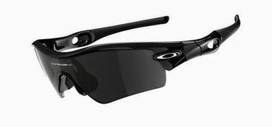 Oakley Radar Sunglasses | cool of glasses | News for Fashion | Scoop.it
