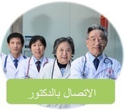 اليوريا 12.3 هل هو خطير | Kidney Disease and Diabetes Health | Scoop.it