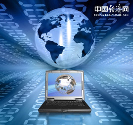 Nanjing software sector posts 40% growth in Jan-May - China Economic Net | The Internet of Things | Scoop.it