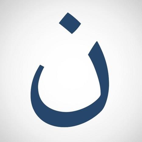 Arabic Twitter avatar illustrates #WeAreN solidarity with Iraqi Christians - Religion News Service | Heath's Show Prep Page | Scoop.it