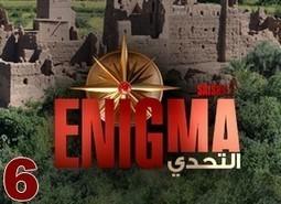 Enigma Tahadi , épisode 6 - Samedi 05-04-2014 sur Medi1 TV - ترقبو   frajamaroc   Scoop.it