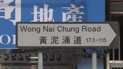 Hong Kong shoe shops hit by rent hike - BBC News | #ASMIC | Scoop.it