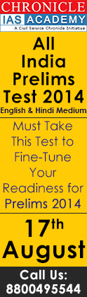 Must Take This Test to Fine-Tune Your Readiness for Prelims 2014. | Chronicle IAS Academy | Scoop.it