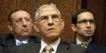 Maroc: Facultés et écoles supérieures au Sahara   Higher Education and academic research   Scoop.it