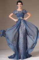 eDressit 2014 New Short-Sleeves Lace Evening Dress (26141505) | wedding dress | Scoop.it
