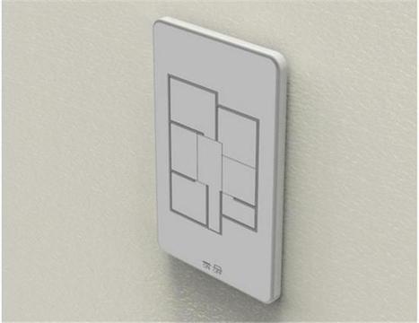 Reinventando el interruptor de toda la vida   Smart Experiences Edition   Scoop.it