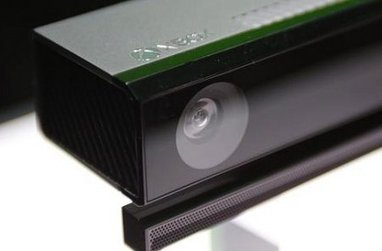 Xbox One : Microsoft vous regarde- Ecrans | business analyst | Scoop.it