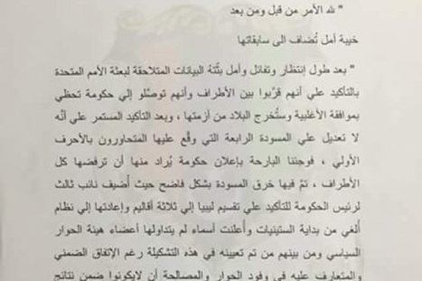 Zintan rejects Leon's proposed government, lashes out at HoR | The Libya Observer | Saif al Islam | Scoop.it
