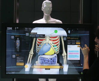 A Database of All Medical Knowledge: Why Not? | Carrier Signal | Scoop.it