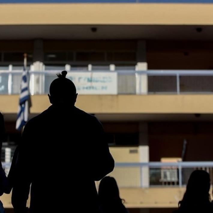 Η εκπαίδευση στην Ελλάδα | Η Πληροφορική σήμερα! | Scoop.it