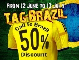 Samba, Football and New Updated Rates for Brazil! Calling | Cheap International Calls Services | Scoop.it